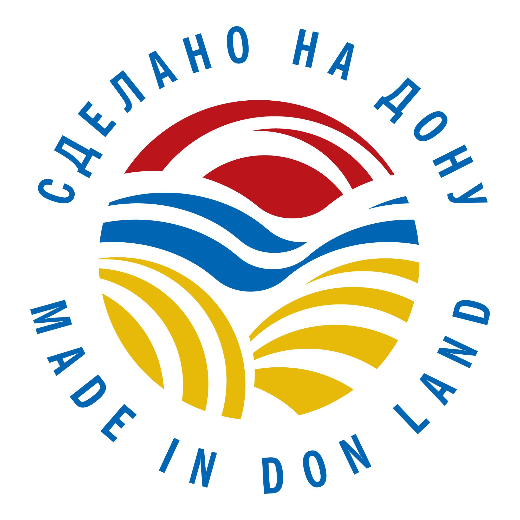 Знак «Сделано на Дону»